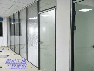 揭阳工地工玻璃隔断程案例