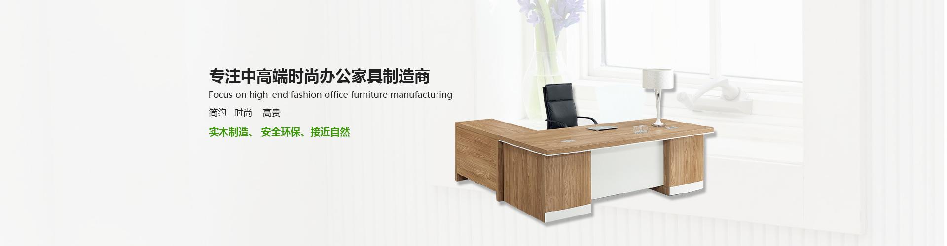 惠州订制家具